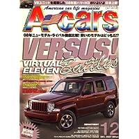 A cars (アメリカン カーライフ マガジン) 2007年 12月号 [雑誌]