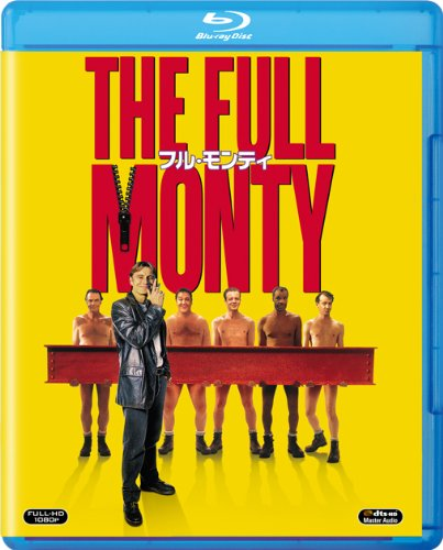 フル・モンティ [Blu-ray]の詳細を見る
