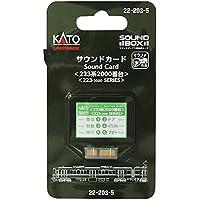 KATO Nゲージ サウンドカード 223系 2000番台 22-203-5 鉄道模型用品