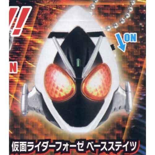 ライトオブ仮面ライダーズ2 3:フォーゼ ベースステイツ バンダイ ガチャポン