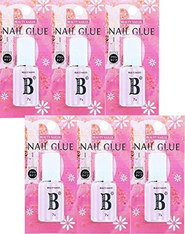 レインコート異常印刷するネイルグルー ブラシタイプ(MX-1)お徳用6個セット MX-1X6