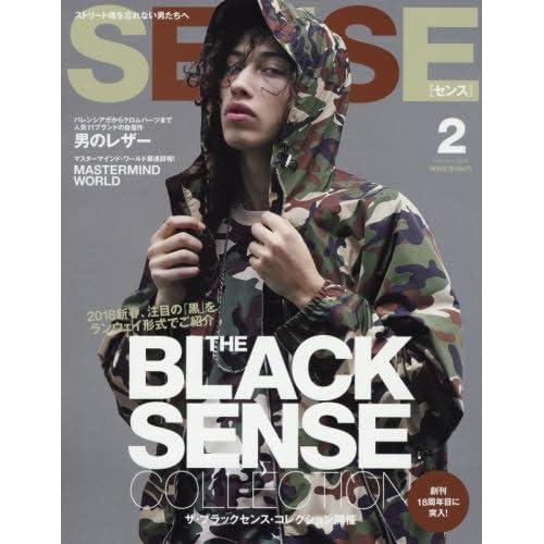 SENSE(センス) 2018年 02 月号 [雑誌]