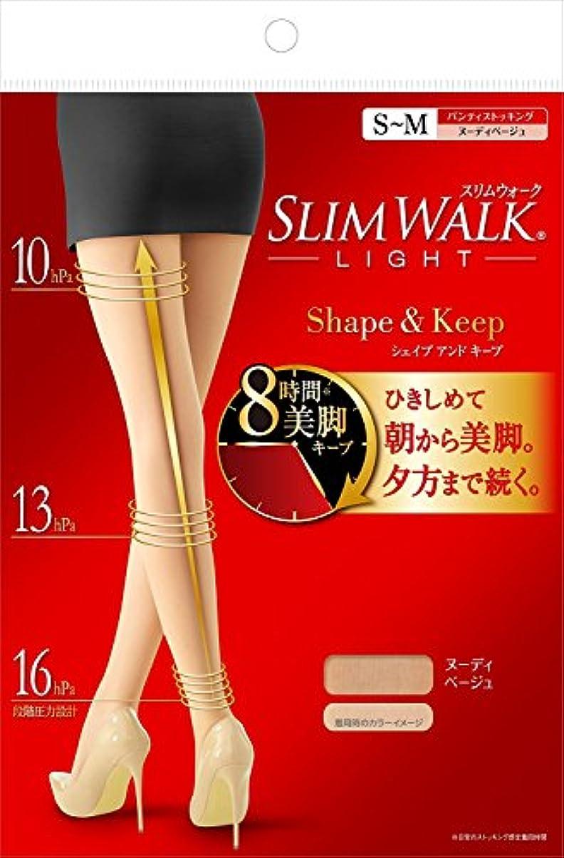 太字悪因子わずかなスリムウォーク(SLIM WALK) シェイプアンドキープ(Shape&Keep) パンティストッキング ヌーディベージュ S~Mサイズ(Panty stocking, Nudie Beige,SM)