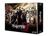マジすか学園5 Blu-ray BOX[Blu-ray/ブルーレイ]