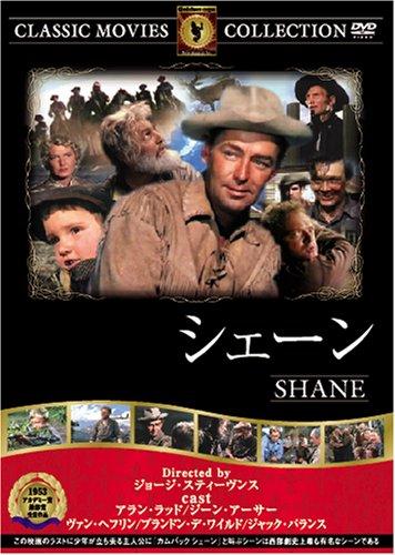 シェーン [DVD] FRT-094の詳細を見る