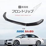 JCSPORTLINE フロントリップ フロント チン スポイラー ディフューザー エアロパーツ/ Audi アウディ A4 B9 2013 2014 2015 2016に適合※NOT for S-lineスポーツバック モデル※ / リアル カーボン製 炭素繊維 carbon fiber