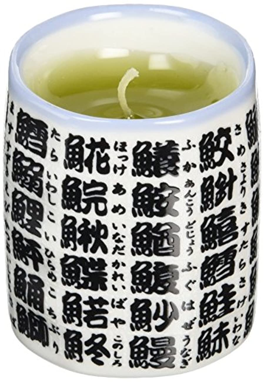 書き込み段落確認してください緑茶キャンドル(小) 86070010