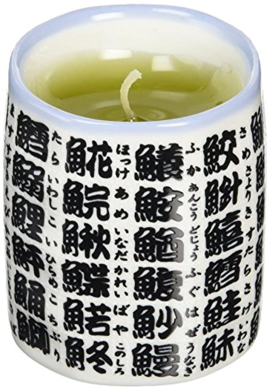 緑茶キャンドル(小) 86070010