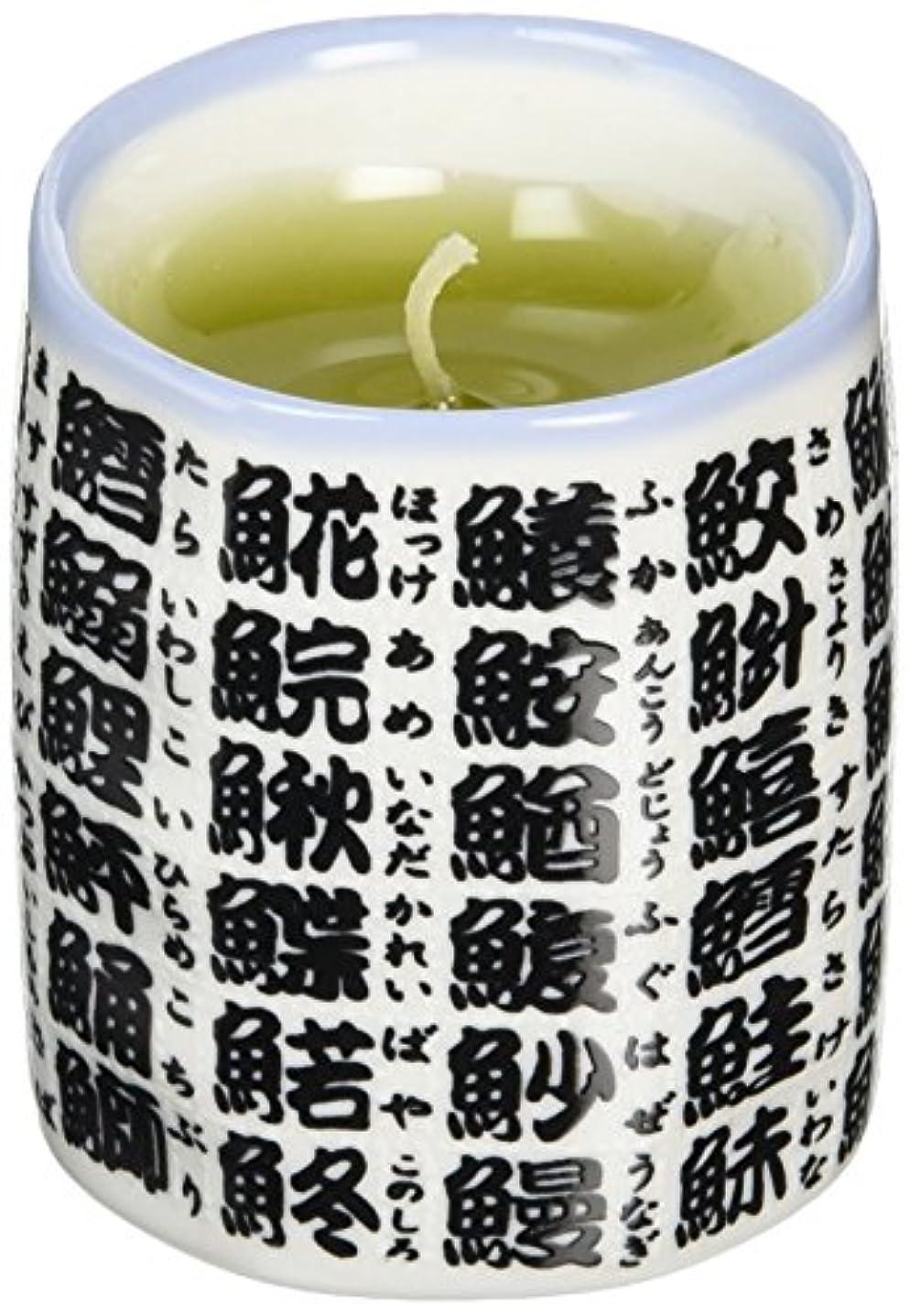 カラス反対形緑茶キャンドル(小) 86070010
