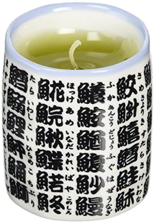 開業医葉っぱダメージ緑茶キャンドル(小) 86070010