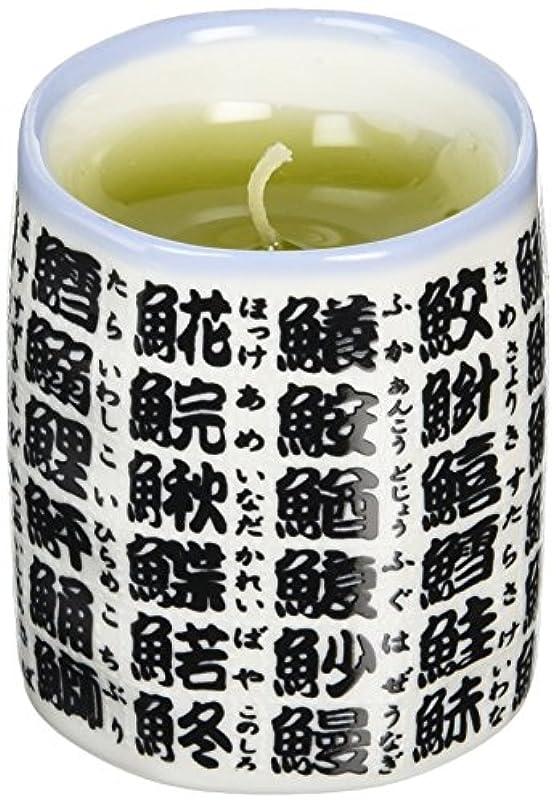 バッフル健全個人緑茶キャンドル(小) 86070010