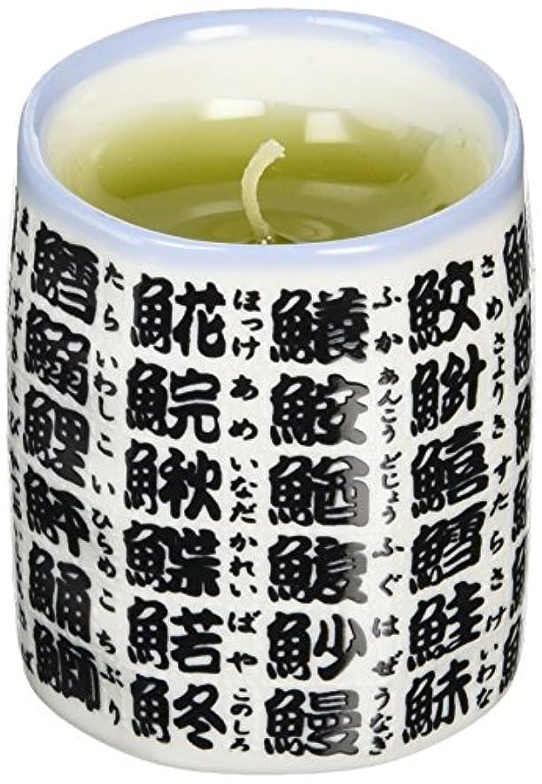 見る符号ライン緑茶キャンドル(小) 86070010