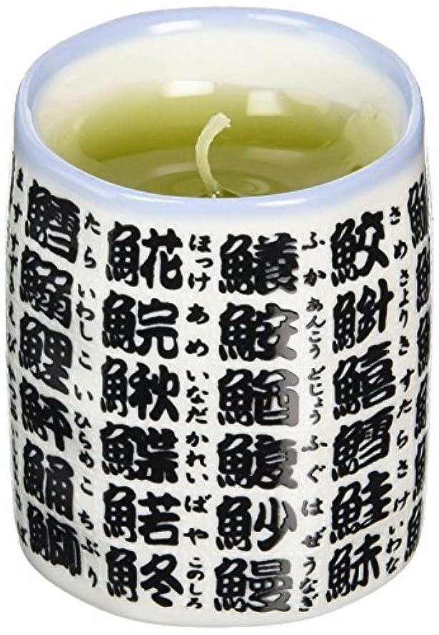 クレデンシャル幸運なことにリサイクルする緑茶キャンドル(小) 86070010