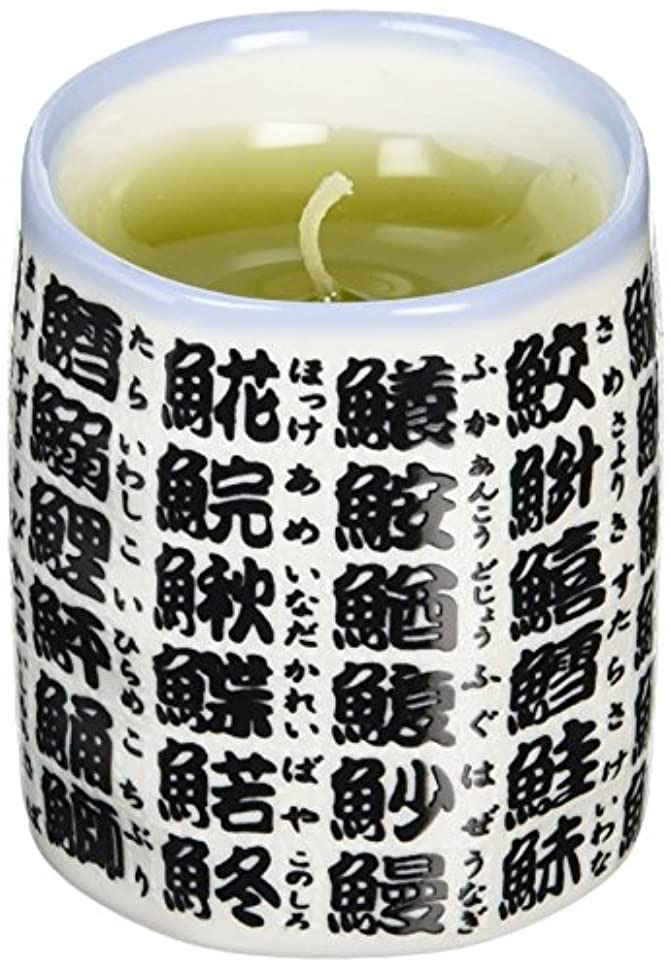 エピソードドラム欠かせない緑茶キャンドル(小) 86070010