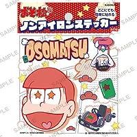 Osomatsu 'sノーアイロンステッカーOsomatsu