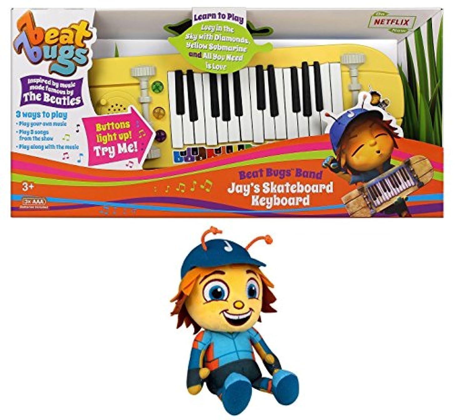 追い付くアナウンサー会話型Beat Bugs音楽マット – Stem再生インタラクティブ電子ピアノ。+ Beat Bugs 9