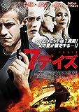 7デイズ[DVD]