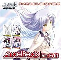 ヴァイスシュヴァルツ ブースターパック Angel Beats! Re: Edit BOX