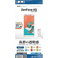 ラスタバナナ ZenFone 5Q ZC600KL フィルム 平面保護 高光沢 ゼンフォン 5Q 液晶保護フィルム P1182ZEN5Q