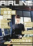 AIRLINE (エアライン) 2013年1月号 画像