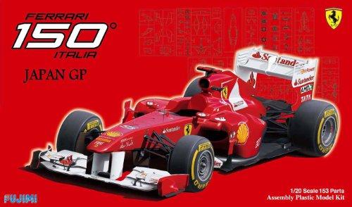 1/20 グランプリシリーズNo.52 フェラーリ 150°イタリア 日本GP