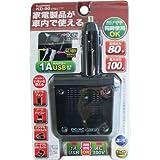 カシムラ インバータ DC/ACインバーター80W AC+USB 1A KD-90