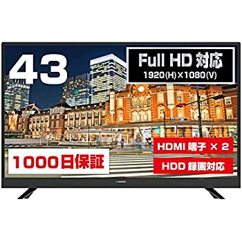 maxzen J43SK03 03シリーズ 43V型 地上・BS・110度CSデジタルフルハイビジョン液晶テレビ 外付けHDD録画機能対応 裏番組録画機能搭載 ダブルチューナー メーカー1000日保証