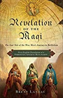 Revelation of the Magi: The Lost Tale of the Wise Men's Journey to Bethlehem【洋書】 [並行輸入品]