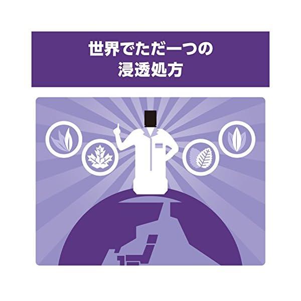 【Amazon.co.jp限定】【大容量】薬用...の紹介画像5