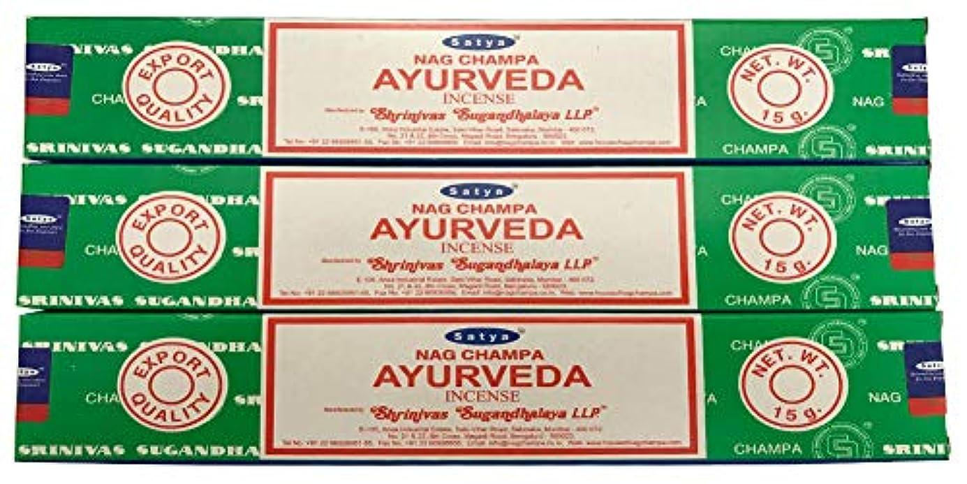 手がかりやさしい回答Satya Nag Champa Ayurveda Incense – パックof 3 (15グラム各)
