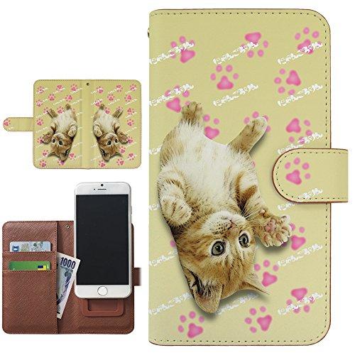 [KEIO ブランド 正規品] iPhone7 ケース 手帳型 ネコ iPhone 7 手帳型ケース 動物 iPhone7 猫 ねこ アイフォン ケース アイフォーン ケース アイフォン7 ケース IPHONE ケース アイホン7 ネコ 癒し ねこ ittnかりなt0490
