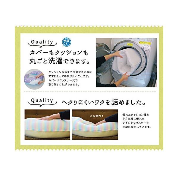 サンデシカ 妊婦さんのための 洗える抱き枕 ポ...の紹介画像5