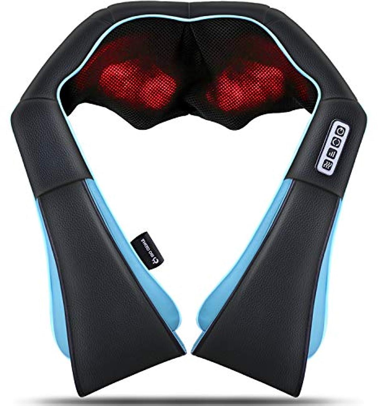 何退院代わってBack and Neck Massager - Shiatsu Shoulder Massager - Electric Deep Kneading Massage with Heat - Massage for Muscle...