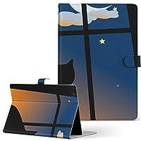igcase MediaPad T1 7.0 Huawei ファーウェイ メディアパッド タブレット 手帳型 タブレットケース タブレットカバー カバー レザー ケース 手帳タイプ フリップ ダイアリー 二つ折り 直接貼りつけタイプ 001048 アニマル 猫 三日月