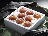 トロピカルな桃「黄金桃:ゴールデンピーチ:マンゴーピーチ」は繊維質だが、白桃より香り、甘さが強い珍しい桃。 (黄金桃8玉)