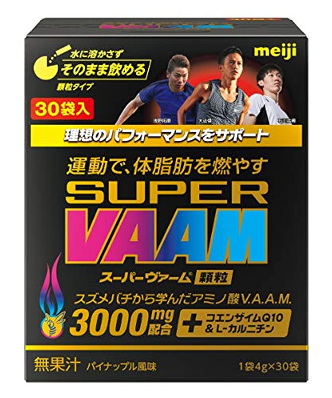 視聴者炎上振動させる明治 スーパーヴァーム顆粒 パイナップル味 4g×30袋