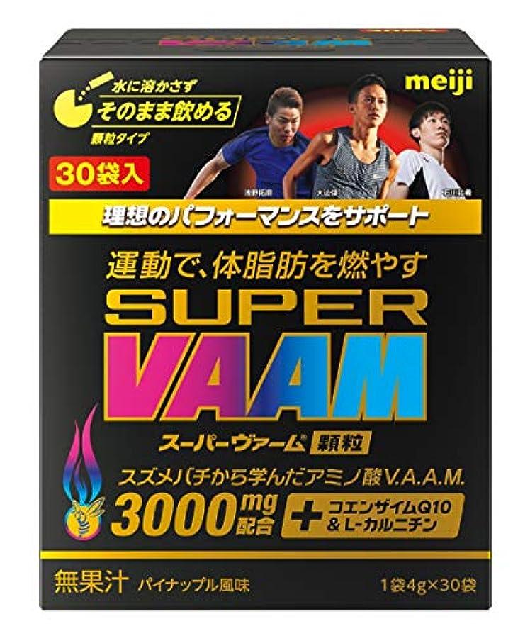 バランスプリーツコミットメント明治 スーパーヴァーム顆粒 パイナップル味 4g×30袋