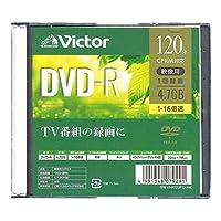 ビクター DVD-R 録画用 120分4.7GB16倍速 36-390【まとめ買い10個セット】