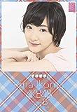 クリアファイル付(卓上)AKB48生駒里奈カレンダー2015年