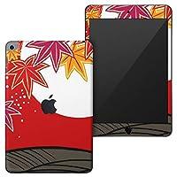 igsticker iPad mini 4 (2015) 5 (2019) 専用 apple アップル アイパッド 第4世代 第5世代 A1538 A1550 A2124 A2126 A2133 全面スキンシール フル 背面 液晶 タブレットケース ステッカー タブレット 保護シール 006159