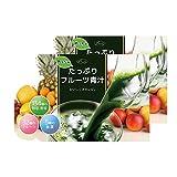 めっちゃたっぷり フルーツ青汁 (2)