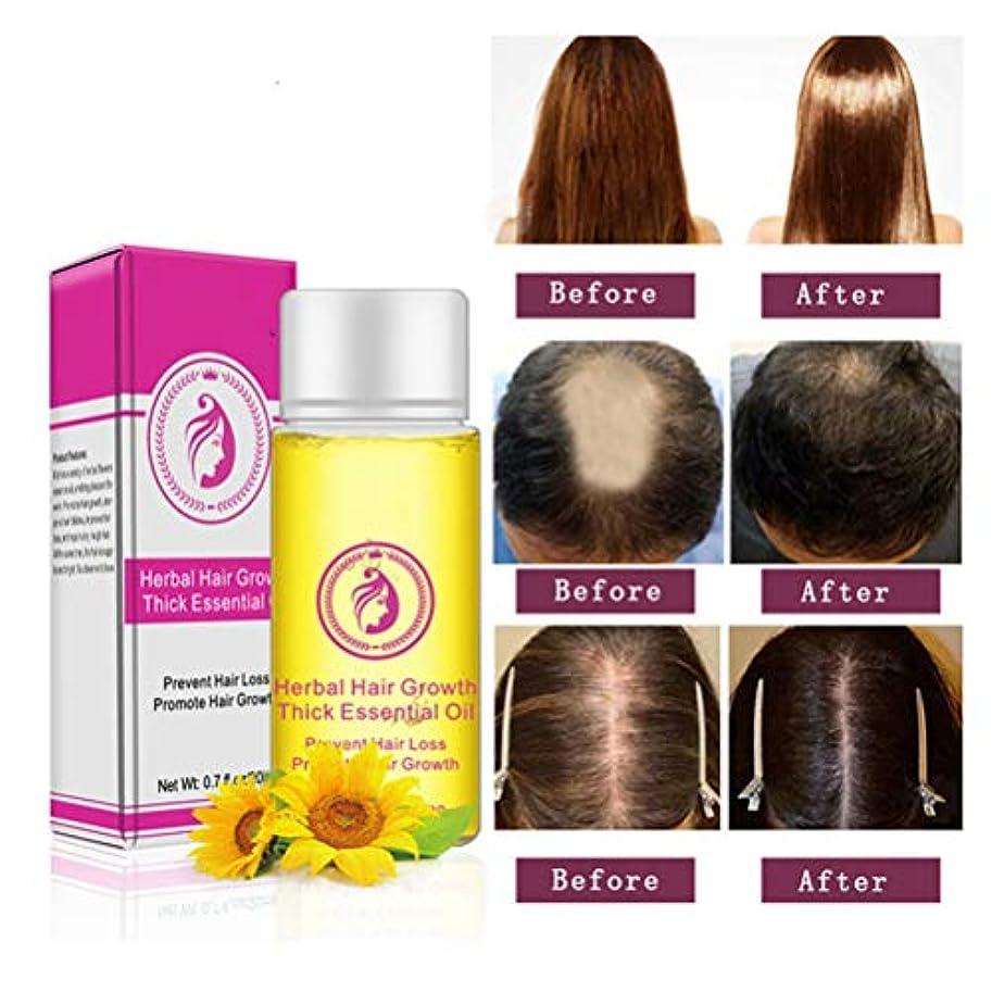 朝繕う回転させるBSMEAN 20mlヘアセラム、育毛セラム、薄毛用育毛オイル、脱毛防止セラム、発毛促進、毛根の強化、男性および女性用の再成長製品