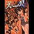 スクール人魚 2 (チャンピオンREDコミックス)
