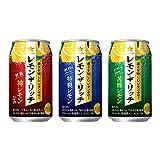 【Amazon.co.jp限定】サッポロ レモン・ザ・リッチ 3種24本飲み比べセット[ チューハイ 350ml×24本 ]