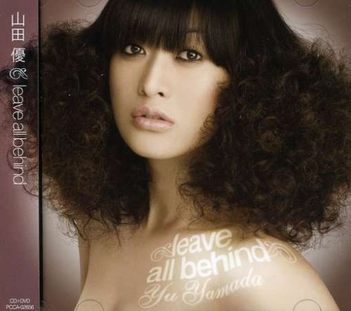 leave all behind(初回限定盤)(DVD付)