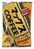 三真 マックスCOFFEEピーナッツ揚 35g×10袋