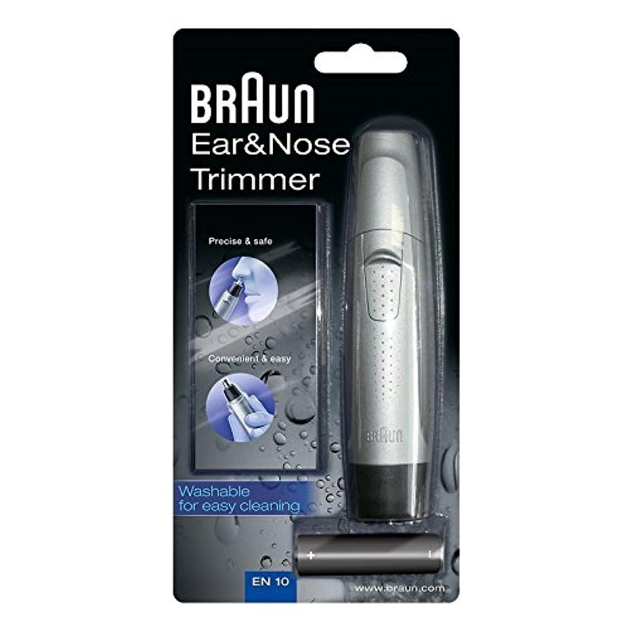 削る意気揚々光のBraun EN10 耳と鼻トリマー EN10 [並行輸入品]