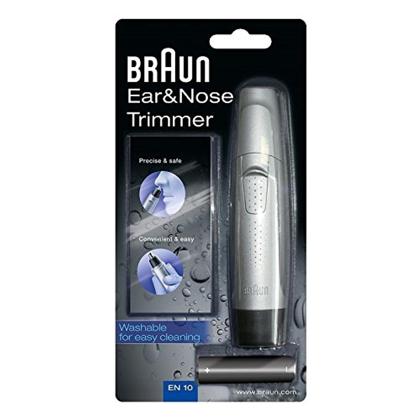 スモッグオッズ歯科医Braun EN10 耳と鼻トリマー EN10 [並行輸入品]