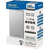 東芝(家電) ポータブルハードディスク 500GB シルバー HD-TH305JS3AA-D AV デジモノ パソコン 周辺機器 その他のパソコン 周辺機器 top1-ds-1711534-ah [簡素パッケージ品]