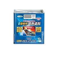 アサヒペン ペンキ 水性屋根用遮熱塗料 日本瓦銀 10L 【まとめ買い3缶セット】